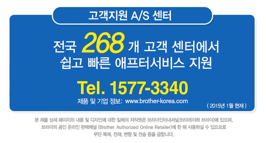7b3d9a5a40f44392833cc794d1fcf249_1548831390_6127.jpg