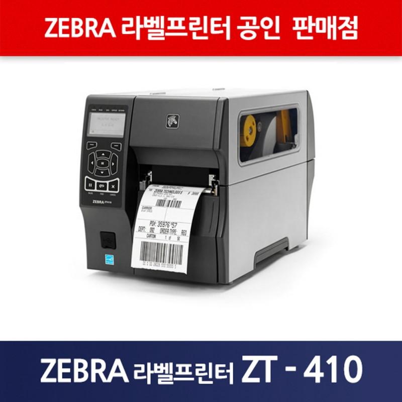 ZEBRA ZT-410
