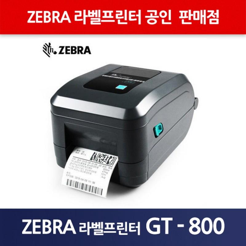 ZEBRA GT-800