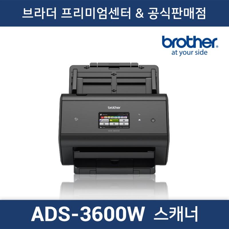 ADS-3600W