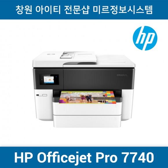HP 오피스젯 프로 7740 A3 복합기