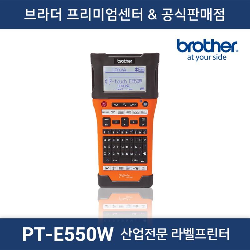 PT-E550W 산업전문 라벨프린터