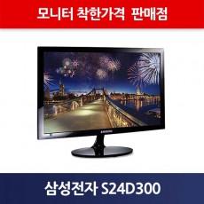 삼성 모니터 S24D300 24인치 LED Full HD