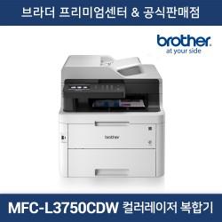 MFC-L3750CDW 컬러 레이저복합기