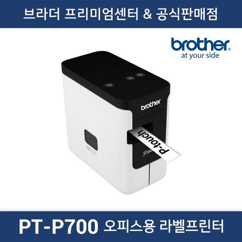 PT-P700 오피스용 라벨프린터