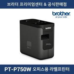 PT-P750W 오피스용 라벨프린터