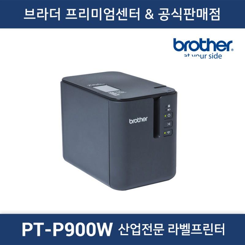 PT-P900W 산업전문 라벨프린터